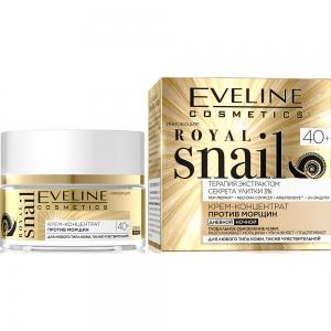 Royal Snail 40+ Крем-концентрат для лица Против морщин для всех типов кожи и чувствительной, 50мл