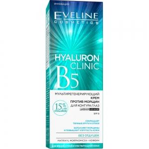 Hyaluron Clinic B5 Крем для глаз Мультирегенерирующий против морщин, 20мл