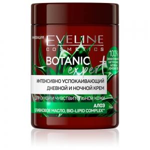 """Botanic Expert Крем для лица Интенсивно успокаивающий """"Алое, оливковое масло, Bio lipid"""" день/ночь, 100мл"""