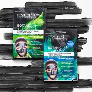 Botanic Expert Маска для лица очищающе-увлажняющая для сухой и чувствительной кожи, 5мл