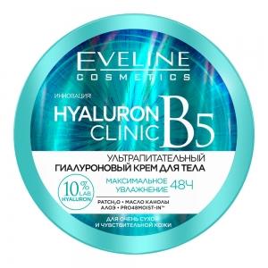 Hyaluron Clinic B5 Крем для тела Ультрапитательный гиалурон, 200мл