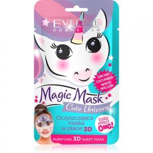 """Тканевая маска для лица  3D """"Magic Mask"""" Очищающая, корейская (1шт)"""