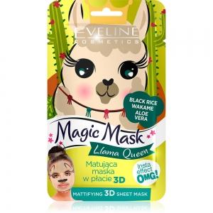 "Тканевая маска для лица  3D ""Magic Mask"" Матирующая, корейская (1шт)"