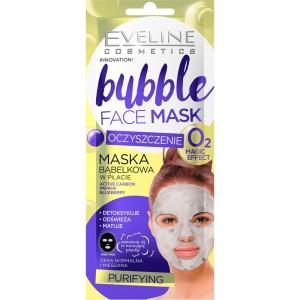 """Тканевая маска для лица """"Bubble Face Mask"""" Очищающая пузырьковая"""" корейская, (1шт)"""