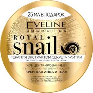 Royal Snail Крем для лица и тела Концентрированный питательно-регенерирующий , 200мл