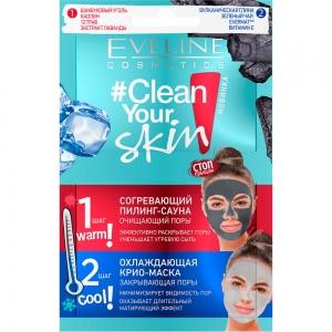 Clean Your Skin Пилинг-сауна для лица согревающий+Крио-маска Охлаждающая закрывающая поры, 5мл(х2)