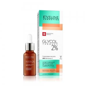 Glycol Therepy Сыворотка д/лица Осветляющая витаминная д/всех типов кожи, 18мл