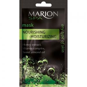"""Маска для лица SPA """"Nourishing-moisturizingg"""" питательная и увлажняющая, 7,5мл"""