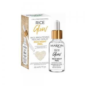 """Сыворотка для лица Rice Glow """"Отшелушивающая"""" с рисовым белком, 20мл"""