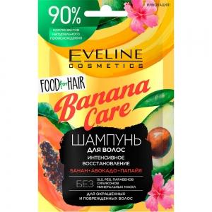 Food for Hair Шампунь для волос Banana Care защита цвета и восстановление, 20мл