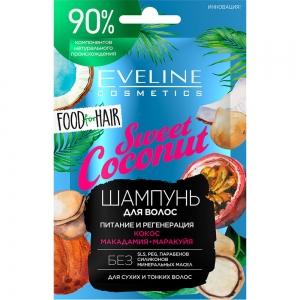 Food for Hair Шампунь для волос Sweet Coconut увлажнение и блеск, 20мл