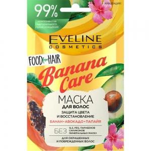 Food for Hair Маска для волос Banana Care защита цвета и восстановление, 20мл