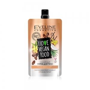 Сахарный скраб для тела I Love Vegan Food Экстракт ванили и кофе, 75мл