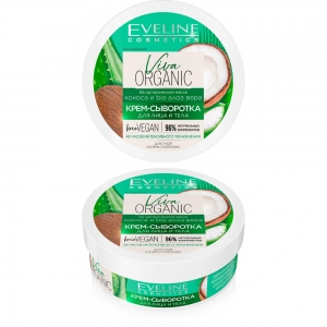 Viva Organic Крем-сыворотка для лица и тела для сухой и очень сухой кожи, 200мл