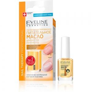 Nail Therapy Масло питательный для ногтей и кутикулы, 12мл