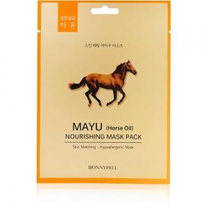 "Маска для лица питательная Bonny Hill ""Mayu Horse Oil"", 23г"