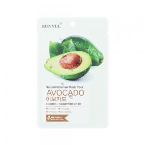 Маска для лица Natural с экстрактом авокадо, тканевая, 22мл